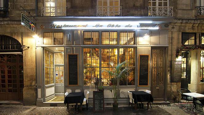 entrée - RESTAURANT LA COTE DE BOEUF, Bordeaux