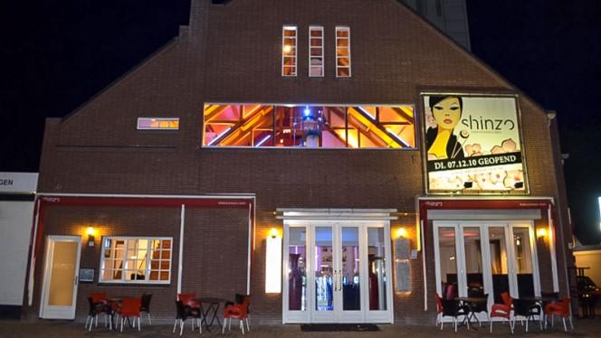 Ingang - Shinzo Sushi Lounge & Grill Tilburg, Tilburg