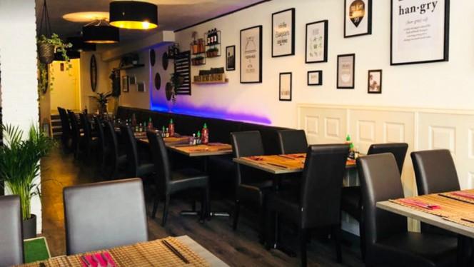 Restaurant - Pho Kitchen, Zwolle