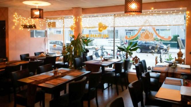 Restaurant - Eethuis Thaifood, Amersfoort