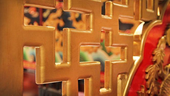 detalle decoración - Ta-Tung, Barcelona