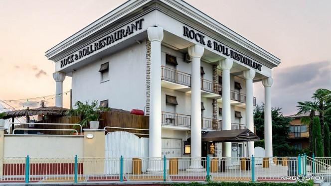 Esterno - Rock Star Restaurant,