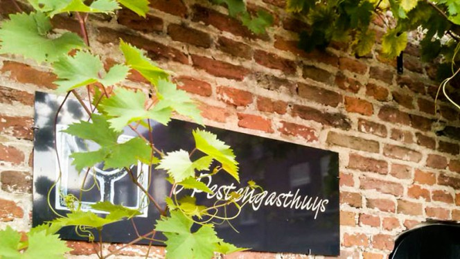 Ingang - 't Pestengasthuys, Zwolle