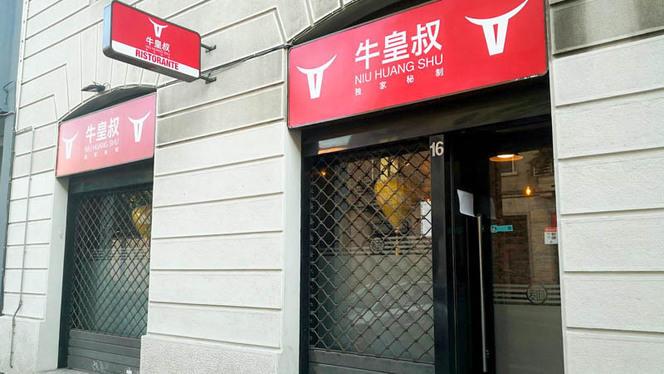 Entrata - Niu Huang Shu, Milan