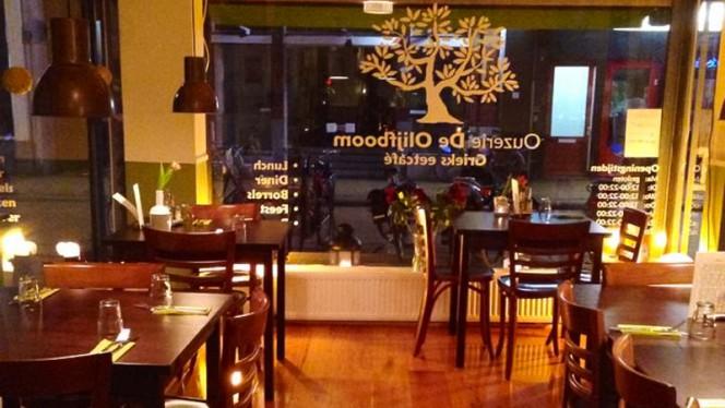 Het restaurant - De Olijfboom, Groningen