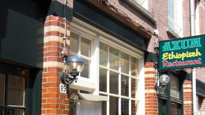 Exterior - Axum, Amsterdam