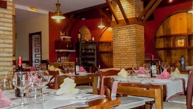 La sala - La Kupela, Zaragoza