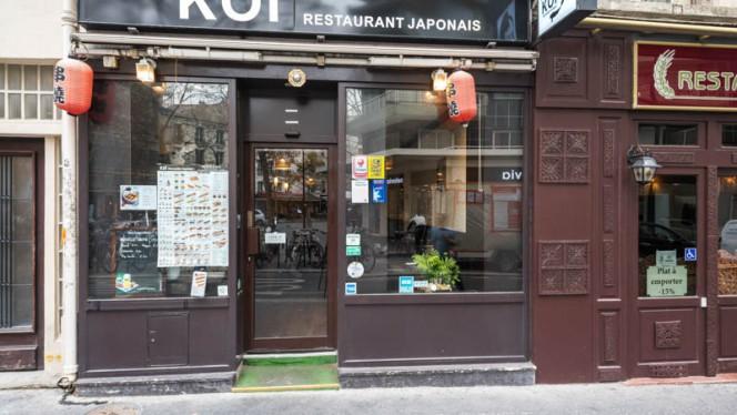 Entrée - Koï Daguerre, Paris