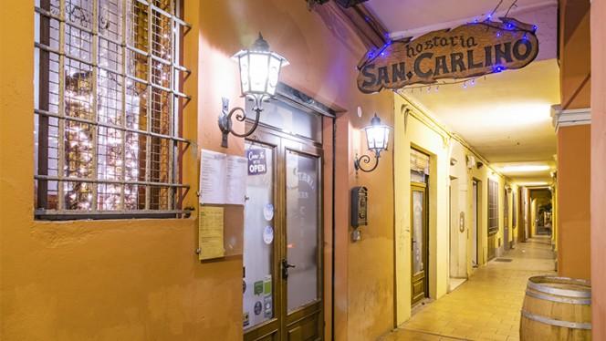 Esterno - Hostaria San Carlino, Bologna