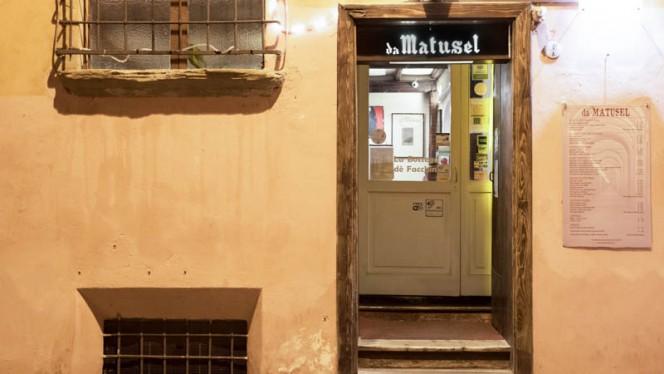 Entrata - Matusel, Bologna