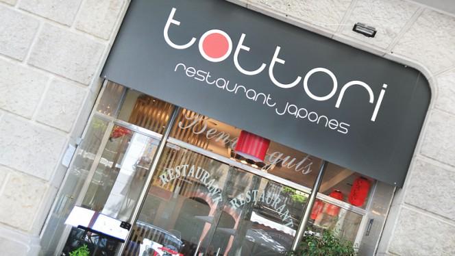 Tottori, Barcelona