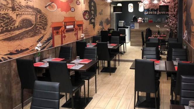 Vue salle - Oh Restaurant, Aix-en-Provence