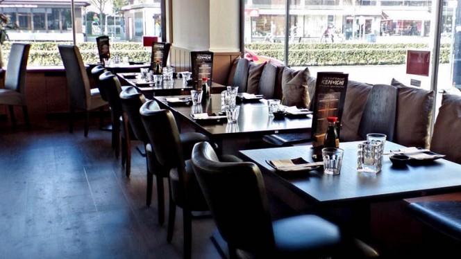 Het restaurant - KEN-ICHI, Amsterdam