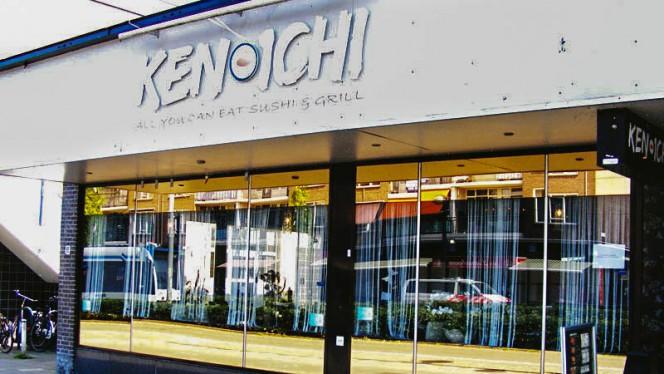 Ingang - KEN-ICHI, Amsterdam