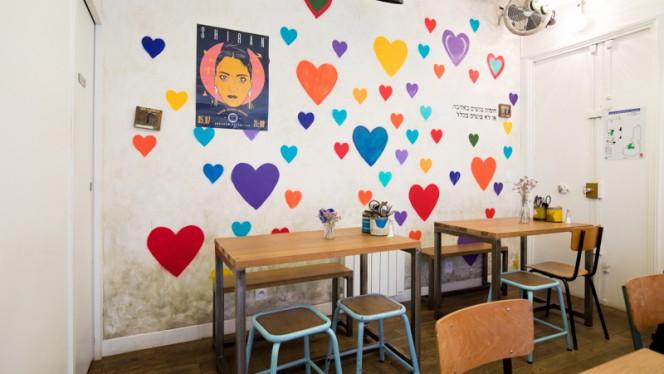 Vue de la salle - Chiche, Paris