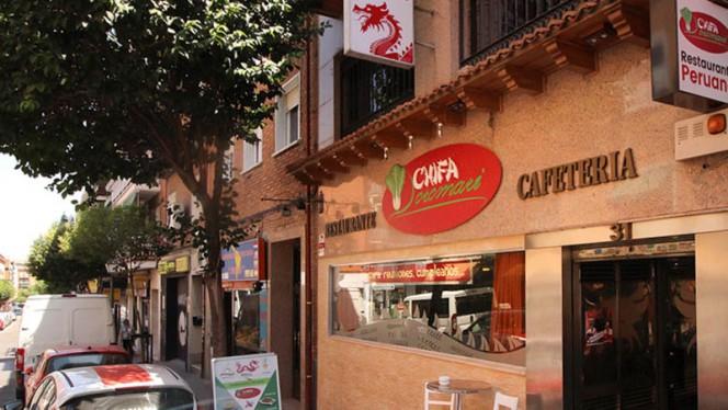 Entrada - Chifa Doromari, Madrid
