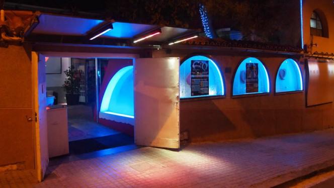 Disco Q Pedralbes 10 - Disco Q Pedralbes, Barcelona