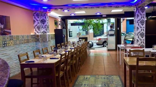 Al Rahmat1 - AL Rahmat HALAL EATS, Barcelona