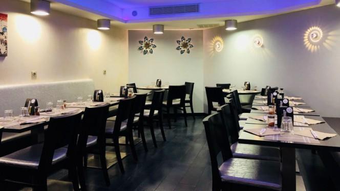 Salle du restaurant - Sakari, Paris