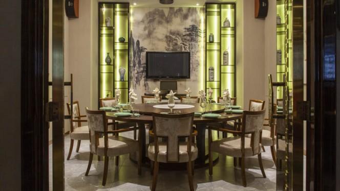 Vista sala - Chinese Township 168, Milan