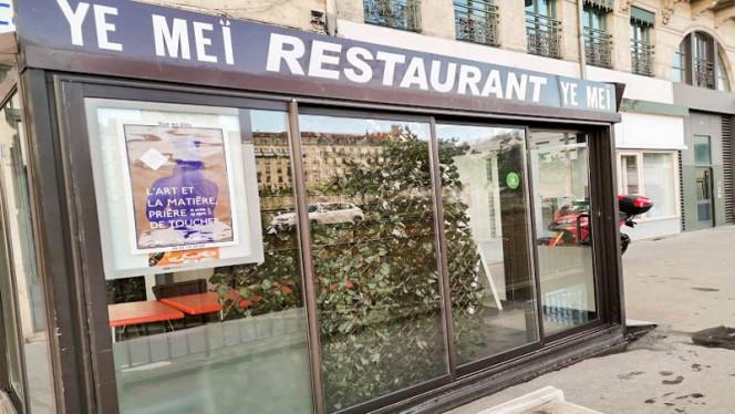 Entrée - Ye Meï, Lyon