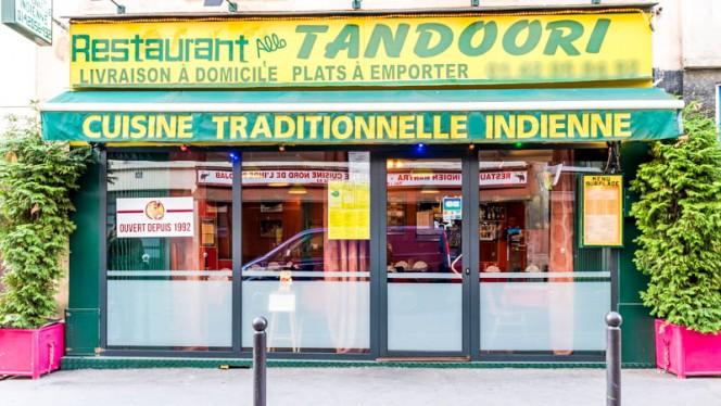 Entrée - Allo Tandoori, Paris