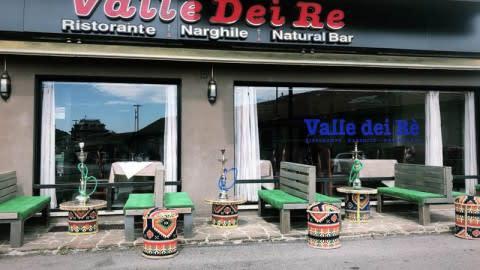 Valle dei Re, Bergamo