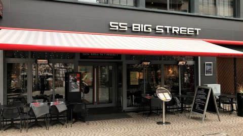 Big Street, Strasbourg