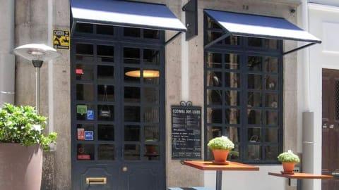 Cozinha dos Loios, Porto