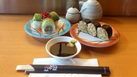 Kinoko Sushi Bar Restaurant, Byron Bay