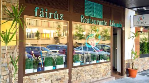 Fairuz, Madrid