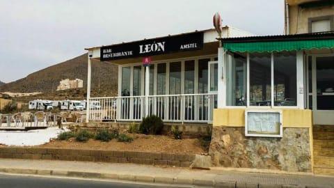 León Restaurante, Cartagena