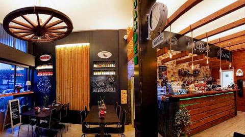 Garden Caffè & Cucina, Agrate Brianza