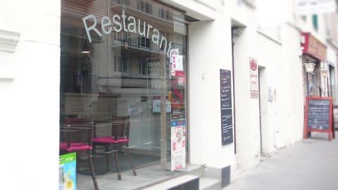 Ty Comptoir, Nantes