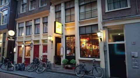 Malaysian restaurant Wau, Amsterdam
