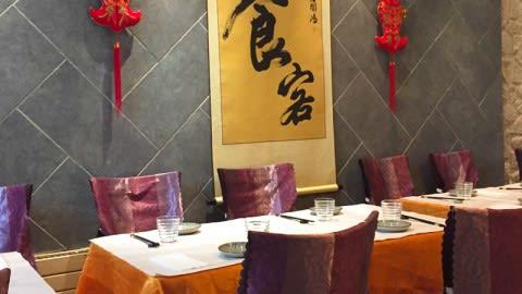 Chine Gourmand, Paris