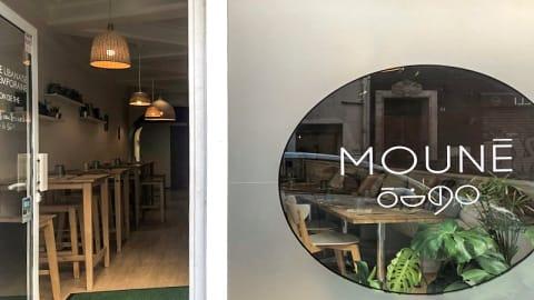 Mouné, Marseille