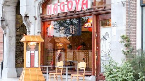 Nagoya, Haarlem