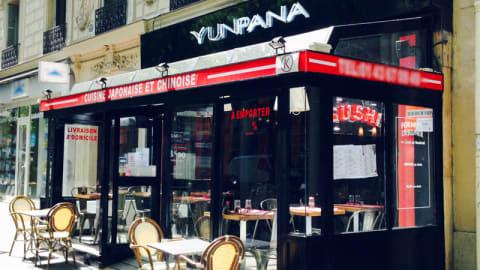 Yun Pana, Paris