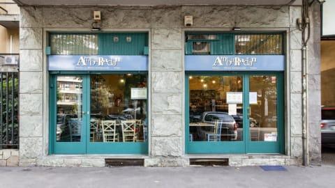Ambaradan Pesce, Milano