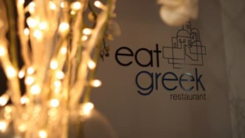 Eat Greek Restaurant, East Fremantle