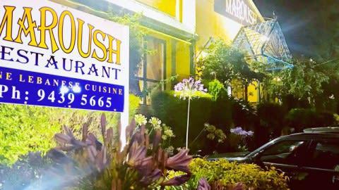 Maroush Lebanese Restaurant, Eltham