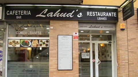 Lahud's Restaurante Libanés Sabadell, Sabadell