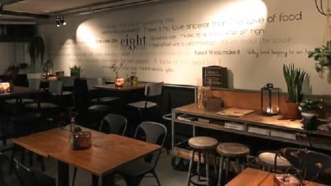 Ei8ht Food & Drinks, Nijkerk