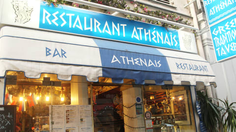 Athenais, Paris