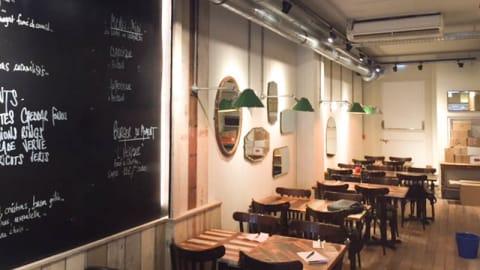 Bistro Burger Grands Boulevards, Paris