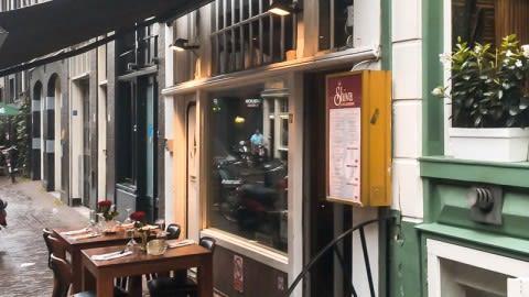 Indian Restaurant Shiva, Amsterdam