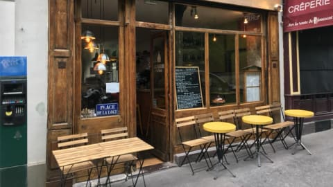 Les Perchés du Chai, Paris