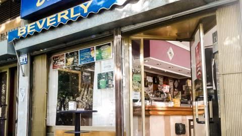 Beverly - Beer, Madrid