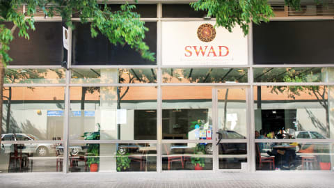 Swad The Indian Restaurant, Barcelona